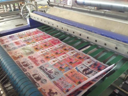 冥币印刷jigong作现场