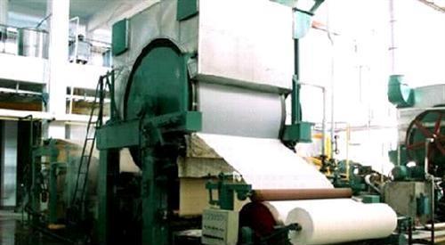 wei生纸造纸机